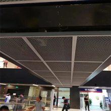 来图生产各种类型3003系冲孔拉网板吊顶 佛山市欧百建材