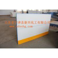 北京冰球场围栏板专业生产厂家定制生产