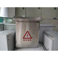 温州网联电气配电箱生产厂家 304不锈钢室外配电箱 电表箱 配电柜 可定制