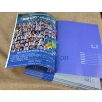 海德堡印刷机印刷企业画册 颜色鲜艳 装订工整