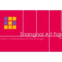 2017(第二十一届)上海艺术博览会