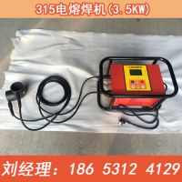 pe电熔焊机 山东创铭315pe管件焊接机 PE管电热熔焊机
