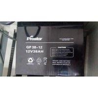宝星蓄电池GP17-12/ 12V17H参数报价