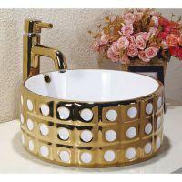 高档陶瓷镀金台面圆形无孔台上镀金洗手洗脸盆
