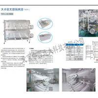 中西不锈钢换笼工作站 型号:JV22-CE100S库号:M375374