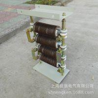 [厂家直销]RS54-280M-10/5 45KW电动机起动调速制动电阻器