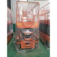 国产8米自行式升降平台 工业维修升降机 自贡市启运剪叉登高梯大吨位