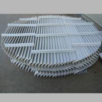 双峰三通道耐高温的玻璃钢除雾器哪有卖的 也就是235mm高度 河北华强