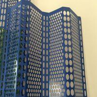 泰安挡风抑尘板生产厂家价格山东挡风抑尘板厂家价格