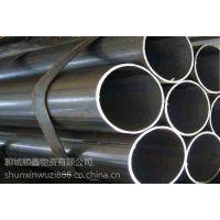 高压锅炉管的材质/高压锅炉管的规格/聊城顺鑫物资有限公司