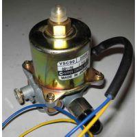 供应奥林匹亚VSC36电磁泵(Olympia)不锈钢
