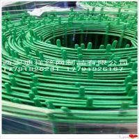 陕西西安养殖用 圈地用 圈果园 圈池塘 用迪祥绿色荷兰网围网隔离网