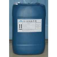 供应溶剂型流平剂R-1058