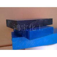 高分子耐磨垫块聚乙烯高分子垫块