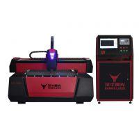 工厂直销1530-500W光纤激光切割机-金属激光切割机