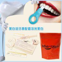 牙齿清洁擦 美白洁牙擦 可搭配冷光牙胶牙贴 美白牙齿 厂家直销可定制