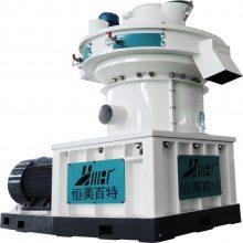 祁门县ZLG560生物质颗粒机 高产高效