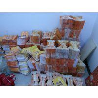 板栗纸袋糖炒栗子手提袋牛皮纸袋定做冰栗子袋迁西板栗袋批发包邮