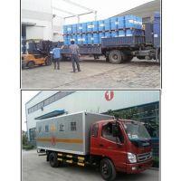 喇叭空运海运到马来西亚/海运到马来西亚