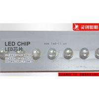 浙江供应 12段LED护栏管 科技让世界更靓丽- 灵创照明信赖之选