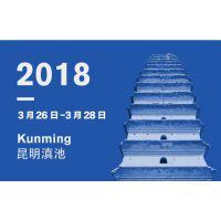 2017第二届中国(昆明)东南亚·南亚消防安全暨应急救援技术展览会