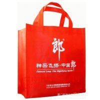 河北恒仁塑料手提袋