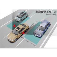成都17新奔驰c级改装盲点辅助原厂c200 300l并线辅助驾驶系统升级