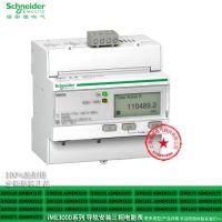 iEM3250电工仪器仪表 A9MEM3250施耐德电能仪表