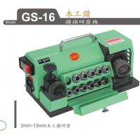 供应 台湾 木工钻 钻头研磨机GS-16木工钻 钻头研磨机GS-16