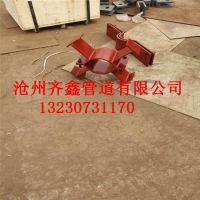 114单径向限位支座,齐鑫厂家按标准生产