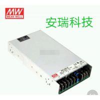 明纬带PFC功能电源RSP-320-24