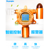 磷化氢传感器PH3气体检测仪带声光报警,消毒熏蒸专用Skyeaglee