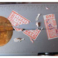 易碎纸不干胶标签 定制设计 厂家直销