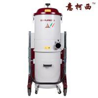 超大风量工业吸尘器FOX7.5WP大功率生产车间铁屑粉尘颗粒适用意柯西/DEPURECO品牌