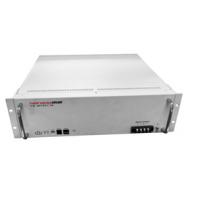 南都蓄电池48NPFC50通信一体电源柜