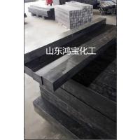 鸿宝HBG50含硼聚乙烯板是专业屏蔽中子防护板