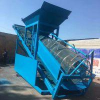 强云机械筛沙机30型50型滚筒筛沙机沙子泥土振动砂石分离机