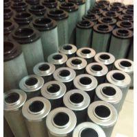 发电厂HYDAC过滤器滤芯 LPFW/HC240GE50B1.2/-A2-B3