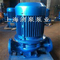 厂家供应 ISG65-160 单吸式离心管道泵 自喷管道泵