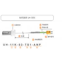 K型UH-12K-03-TS1-ANP日本安立移动物体温度传感器-50to210℃