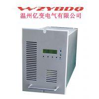 HG05A220F直流屏充电模块高频智能电源模块