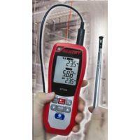 台湾先驰ST-732热线式风温风速风量仪(USB)记录2万个数据 带红外线测温仪