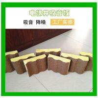 河北盈辉专注吸音板生产厂家 凹凸型吸音板接受预定