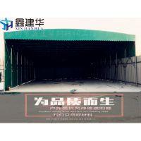 杭州下城区大排档雨篷推拉雨棚布防晒遮阳篷定做