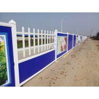无锡冀衡洋PVC围挡2M*2.5M方形钢管外套PVC塑料管美观耐用可贴广告标语