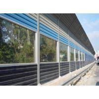 声屏障/小区隔声屏障/桥梁隔声墙/铁路隔音屏障安装/公路声屏障厂家