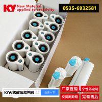 KY2101双组份结构胶水,丙烯酸酯AB胶,金属陶瓷塑料粘合