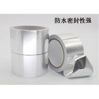 纯铝箔胶带加厚夹筋阻燃铝箔胶带