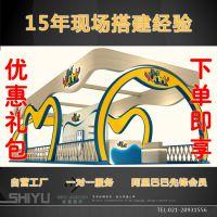 广告策划,展会制作,上海高端展览公司,展台设计搭建,展位搭建
