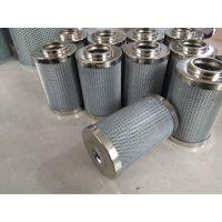 煤化厂液压除杂滤芯MDY1002U2-20ZH13